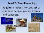 level 2 basic reasoning1