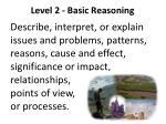 level 2 basic reasoning5