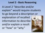 level 2 basic reasoning6