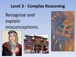level 3 complex reasoning5