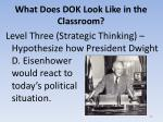what does dok look like in the classroom2