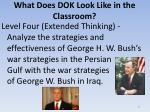 what does dok look like in the classroom3