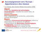 accompagnement vers l europe appartenance des r seaux2