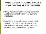 positioning yourself for a postdoctoral fellowship