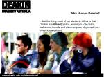why choose deakin1