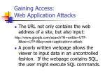 gaining access web application attacks