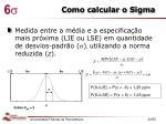 como calcular o sigma