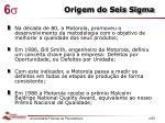 origem do seis sigma
