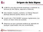 origem do seis sigma1