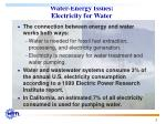 water energy issues electricity for water