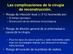 las complicaciones de la cirug a de reconstrucci n