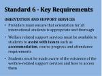 standard 6 key requirements1