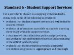 standard 6 student support services1