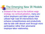 the emerging new ir models