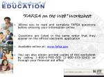 fafsa on the web worksheet