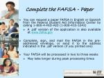 complete the fafsa paper