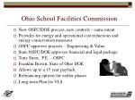 ohio school facilities commission