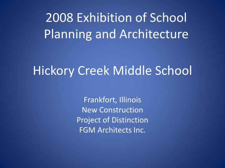 hickory creek middle school n.