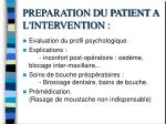 preparation du patient a l intervention
