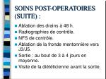 soins post operatoires suite1
