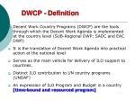dwcp definition