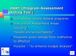 part program assessment rating tool