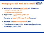 what purpose can iorc be used for
