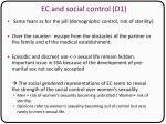 ec and social control d1