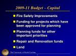 2009 11 budget capital