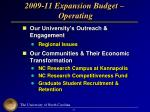 2009 11 expansion budget operating3