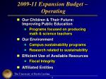2009 11 expansion budget operating4