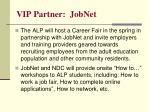 vip partner jobnet