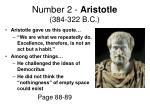 number 2 aristotle 384 322 b c