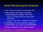 hindi morphological analyzer