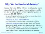why on the residential gateway1