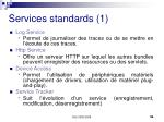 services standards 1