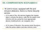 iii composition scenario 1