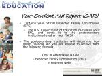 your student aid report sar1