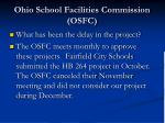 ohio school facilities commission osfc