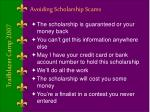 avoiding scholarship scams