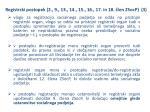 registrski postopek 2 9 13 14 15 16 17 in 18 len zsocp 3