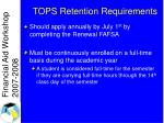 tops retention requirements