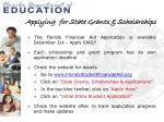 applying for state grants scholarships
