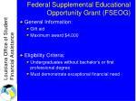 federal supplemental educational opportunity grant fseog