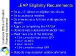 leap eligibility requirements