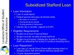 subsidized stafford loan