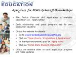 applying for state grants scholarships