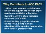 why contribute to acc pac
