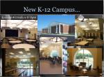 new k 12 campus3