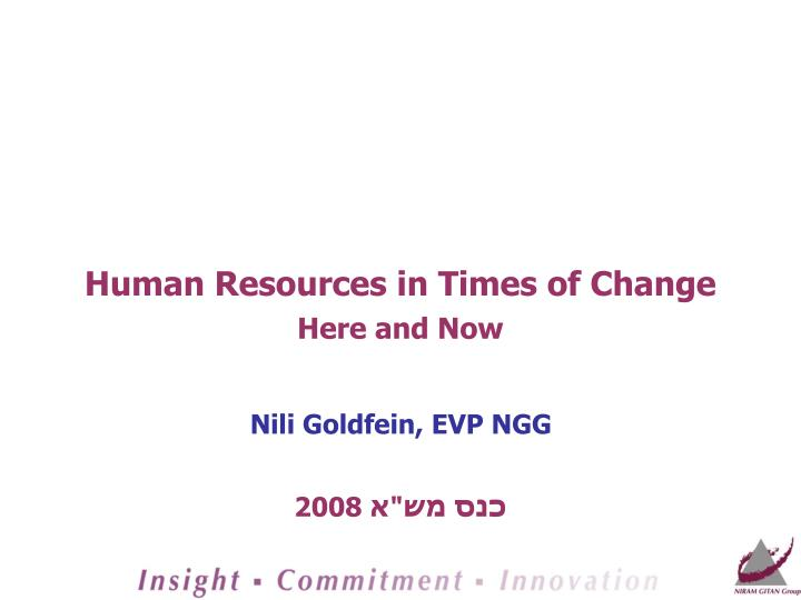 human resources in times of change here and now n.